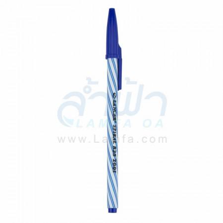 ปากกาแลนเซอร์ 0.5 มม. น้ำเงิน SPIRAL 0.5 # 825
