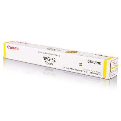 หมึกเครื่องถ่ายเอกสาร CANON NPG 52 (Yellow)