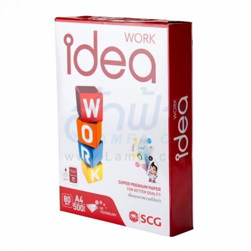 กระดาษถ่ายเอกสาร A4 (80 แกรม) IDEA WORK (500 แผ่น)